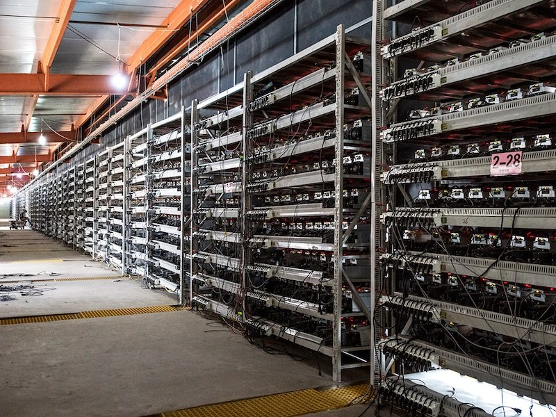 What is Bitcoin Mining and How Does it Work? (2019 Updated)