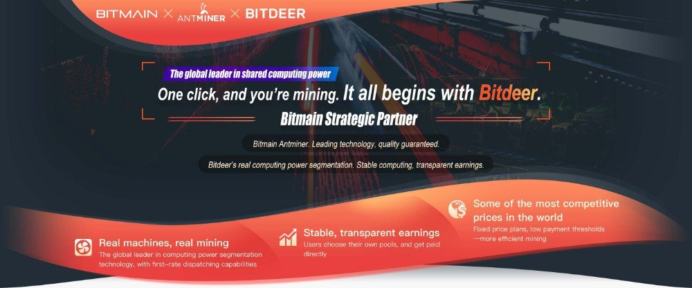 bitmain and bitdder partnership page