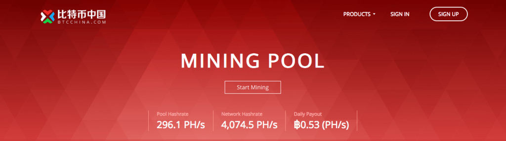 10 Best and Biggest Bitcoin Mining Pools 2019 (Comparison)